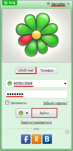Значок icq на сайте, бесплатные фото ...: pictures11.ru/znachok-icq-na-sajte.html