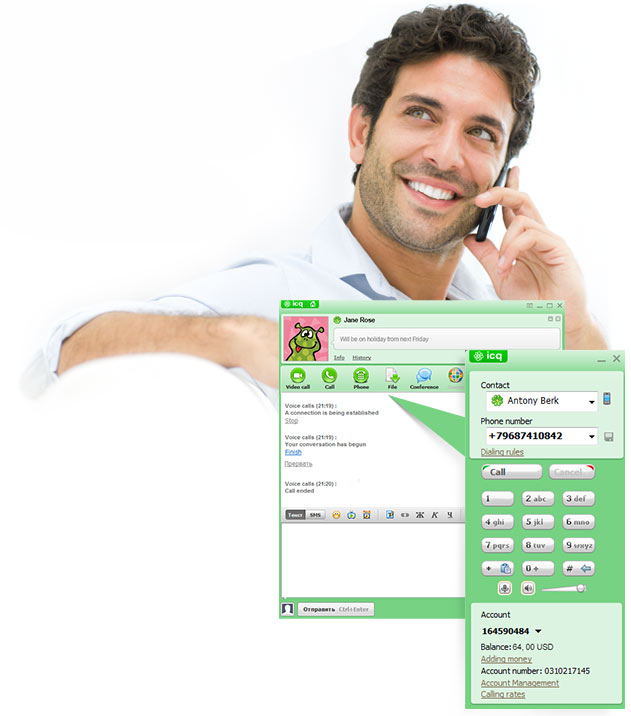 icq mobile chat rooms english