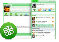 ������� ��������� ICQ 8.0 Build 6017, ������� ����, download software free!