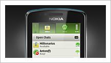 Скачать ICQ для Symbian